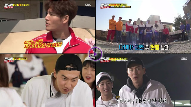 Running Man Episode 393 Subtitle Indonesia
