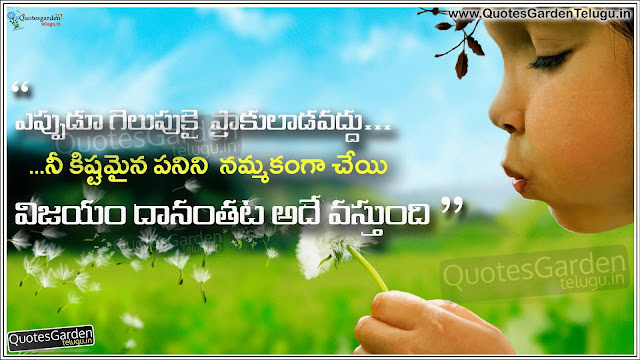Good morning Nice telugu messages quotes wallpapers