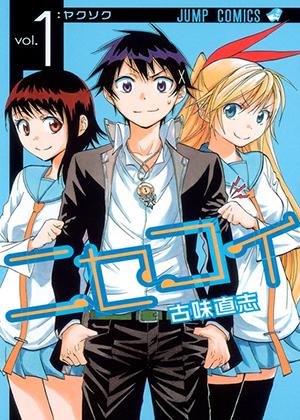 Nisekoi [Manga] [Volúmenes 25/25] [PDF] [MEGA]