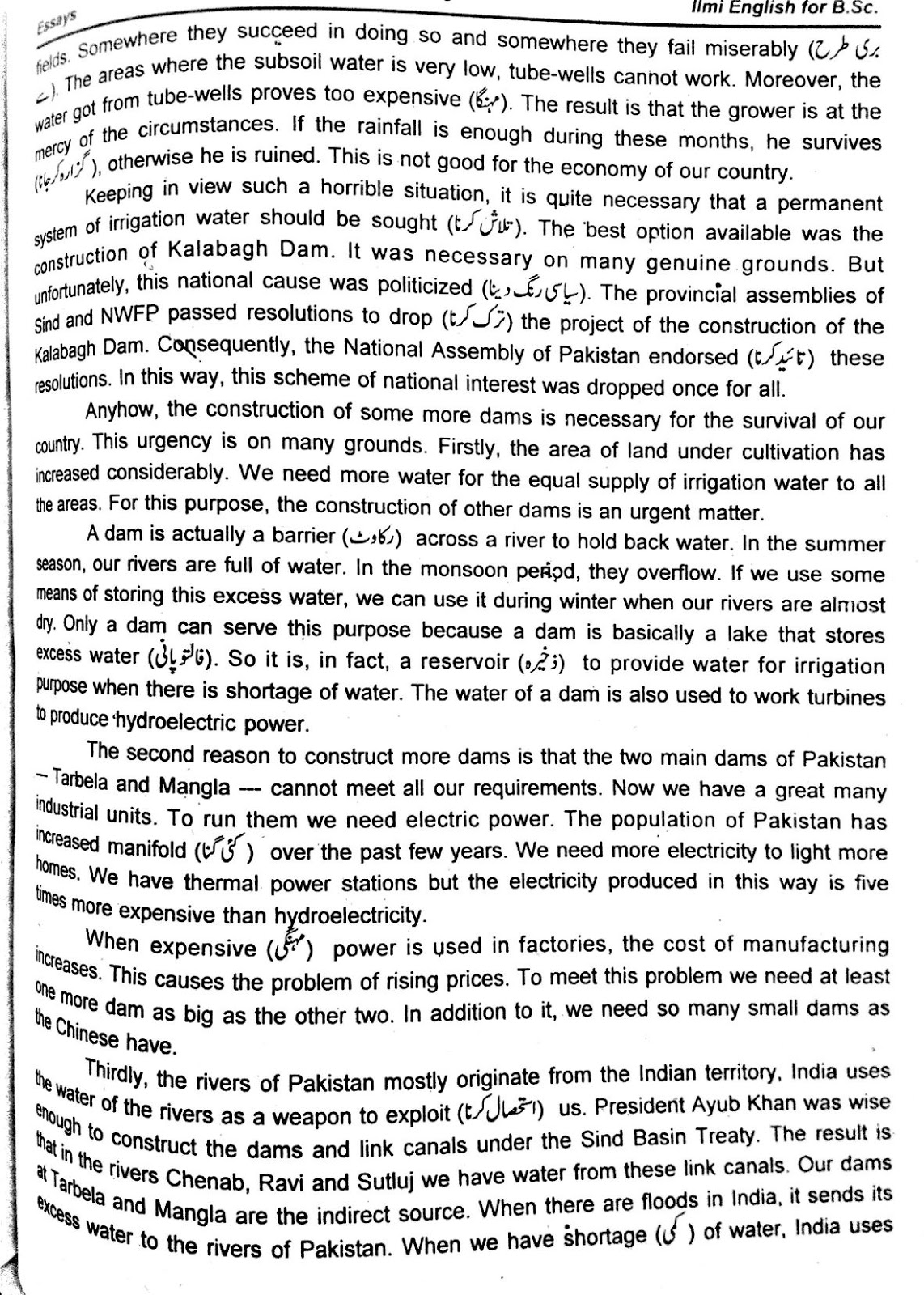 Essay on water shortage in pakistan