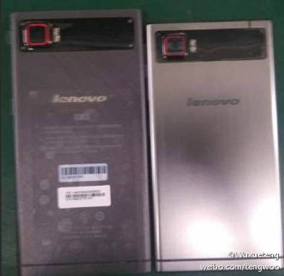 Lenovo Juga Siap Hadirkan Vibe Z2 Pro Mini?