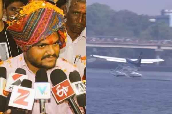 hardik-patel-happy-to-see-first-sea-plane-in-gujarat-by-pm-modi