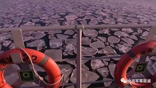 Misión del Haibing 723