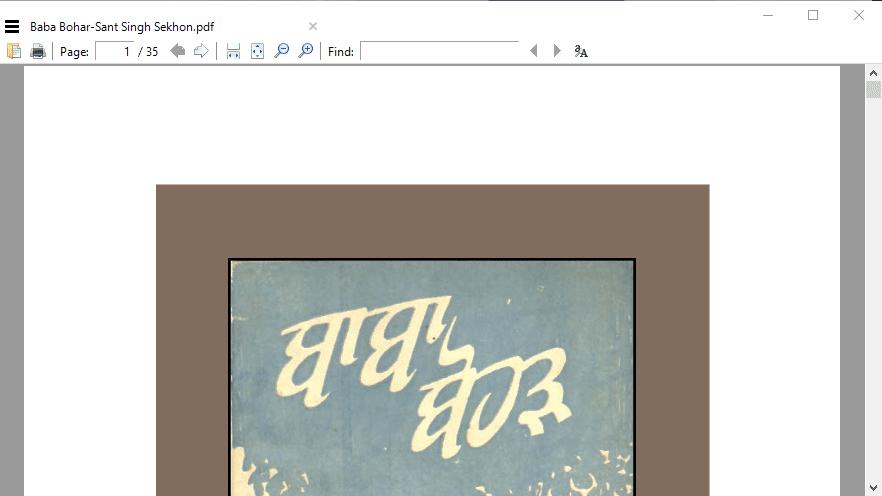 sumatra-pdf-reader-software-for-windows-pc