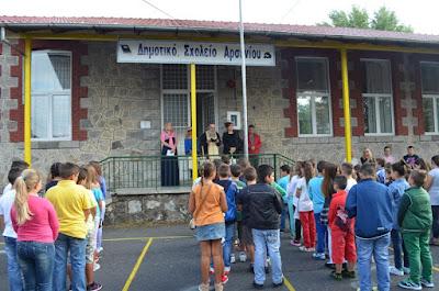Αποτέλεσμα εικόνας για σχολεία στο Δήμο Σκύδρας,