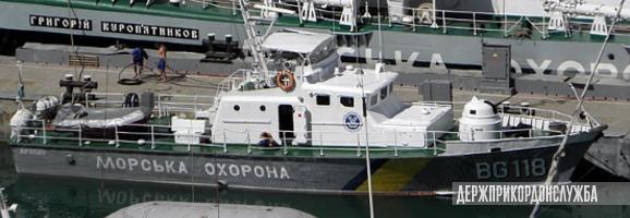 Мариупольский ЗМО відремонтує катер BG118, зав. №911, проекту 1400М