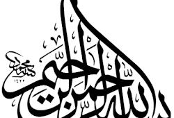 Assalamualaikum Kaligrafi Png Cikimm Com