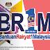 BR1M 2018 Tarikh Dan Jadual Pembayaran (Februari,Jun,Ogos 2018) Melalui Akaun Bank