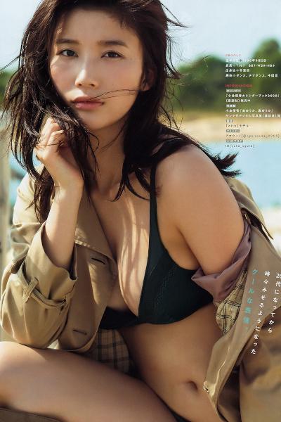 Yuka Ogura 小倉優香, Young Magazine 2019 No.51 (ヤングマガジン 2019年51号)