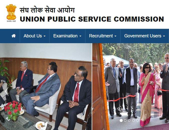UPSC-Geologist-latest-Online-Sarkari-Naukri-Form-2019