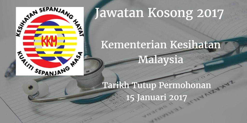 Jawatan Kosong KKM 15 Januari 2017