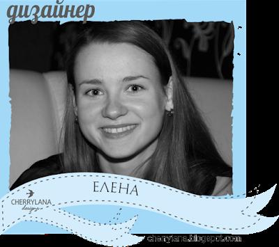 elenavoronina.blogspot.ru