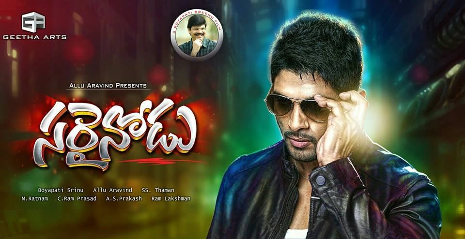 Telugu movie Sarrainodu (2015) full star cast and crew wiki, N. T. Rama Rao Jr., Samantha, release date, poster, Trailer, Songs list, actress, actors name, Sarrainodu first look Pics, wallpaper