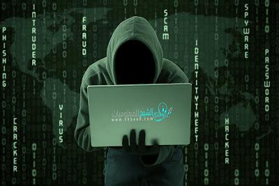 احمى حاسوبك من الاختراق وسارع فى تحديث النظام الأمنى الجديد المقدم من مايكروسوفت لسد هذه الثغرة الخطيرة