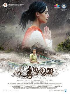 puzhayamma review, puzhayamma trailer, puzhayamma malayalam movie, mallurelease