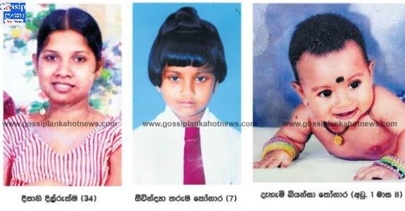 Woman, children killed at Hiriyala level crossing