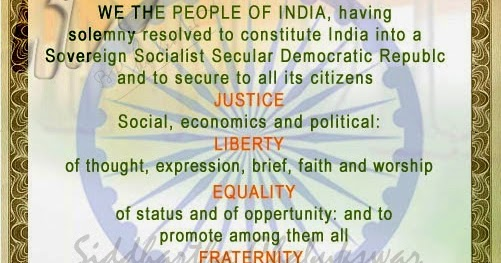 preamble of india and its meaning