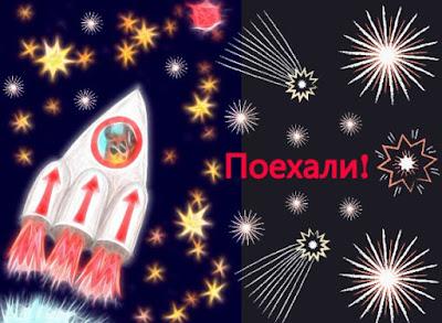 Красивые открытки бесплатно для вас, Beautiful postcards are free for you, p_i_r_a_n_y_a Сова Ульяна - Космонавт