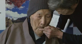 Πέθανε ο γηραιότερος άνθρωπος στον κόσμο