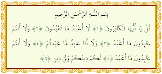 109 Al Quran Surat Al Kafirun