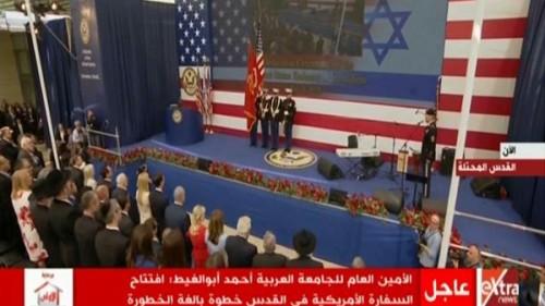 بدء مراسم نقل السفارة الأمريكية للقدس