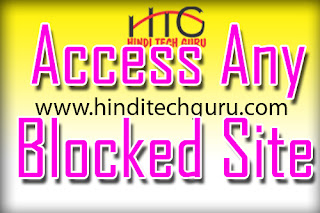 Access Any Blocked Site