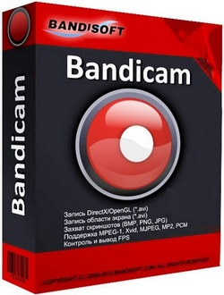 Bandicam 4.0.1.1339 poster box cover