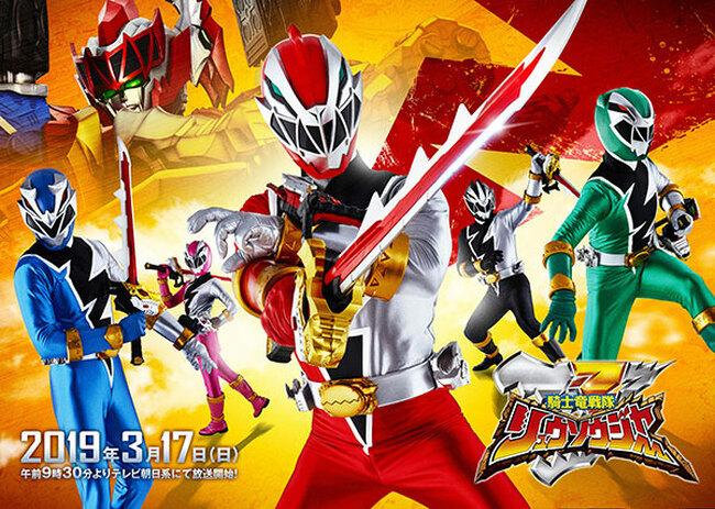 Kishiryu Sentai Ryusoulger Episódio 01 - Que Boom! Os Cavaleiros Dinossauros, Ryusoulger! Legendado Download SD, HD e FullHD!