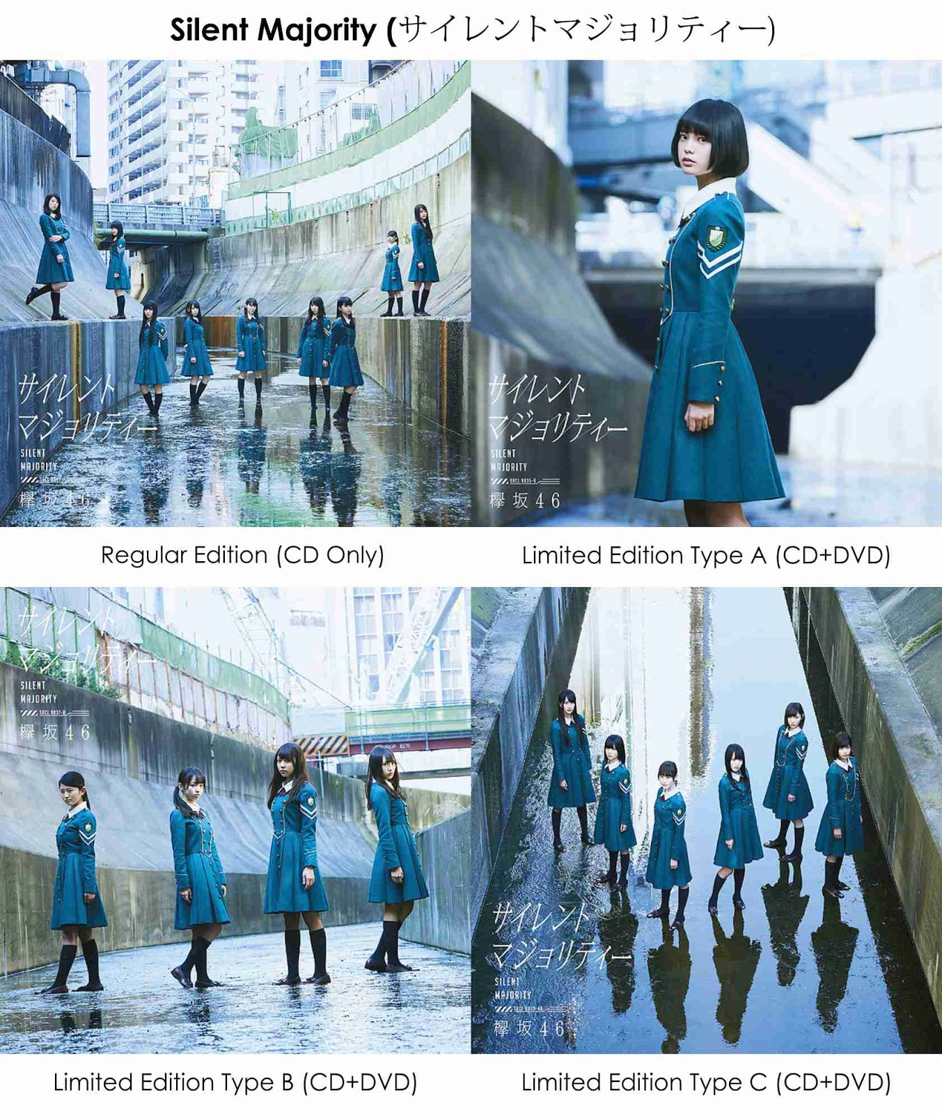 keyakizaka46 1st single