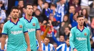 قبل الكلاسيكو برشلونة يعثر من امام فريق ريال سوسيداد بالتعادل الاجابي في الدوري الاسباني