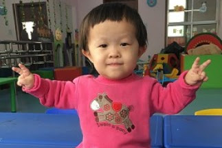 Adoption From China 2018