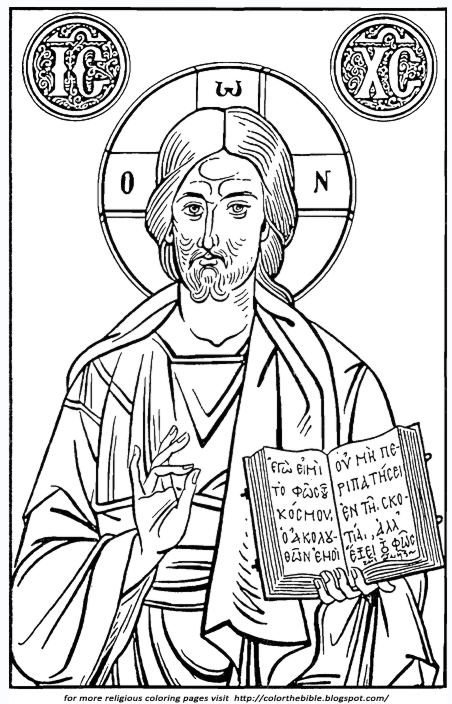 orthodox coloring pages free - photo#5