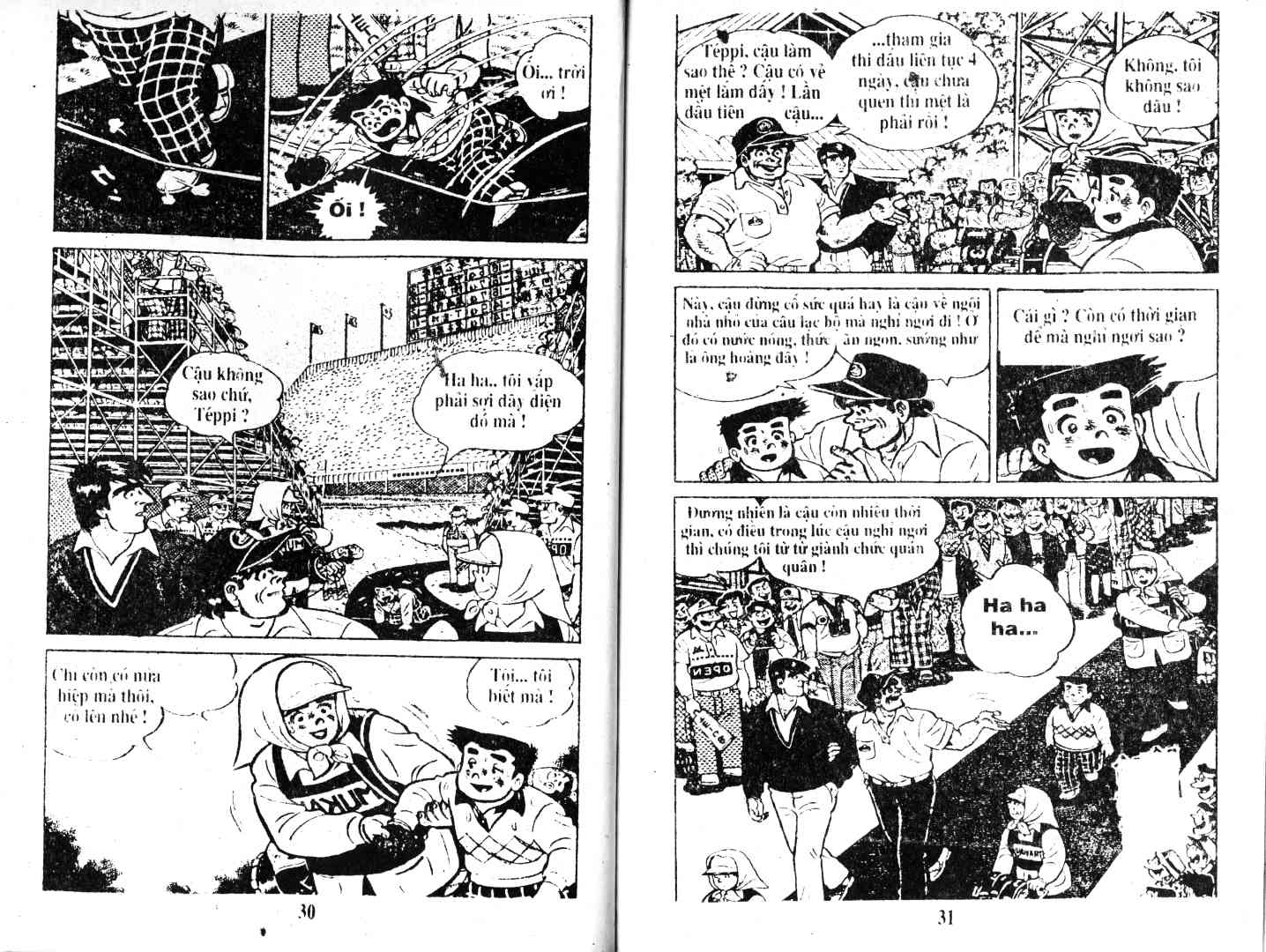 Ashita Tenki ni Naare chapter 46 trang 15