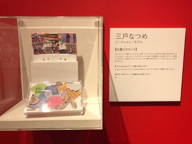 三戸なつめさんの大ラジカセ展での展示作品です。