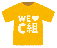 クラスTシャツのイラスト(C組)