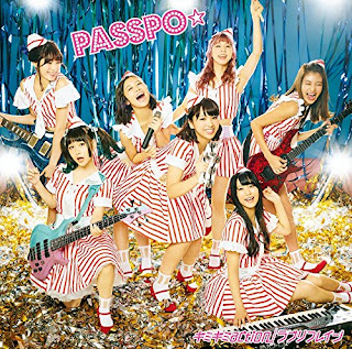 PASSPO☆-ギミギミaction-歌詞-passpo-gimigimi-action-lyrics