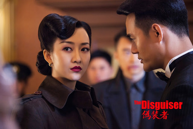 Wang Ou in Disguiser, a 1940s Chinese period drama