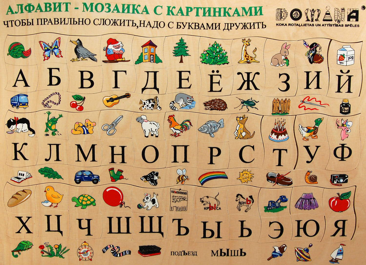 how to learn russian easily