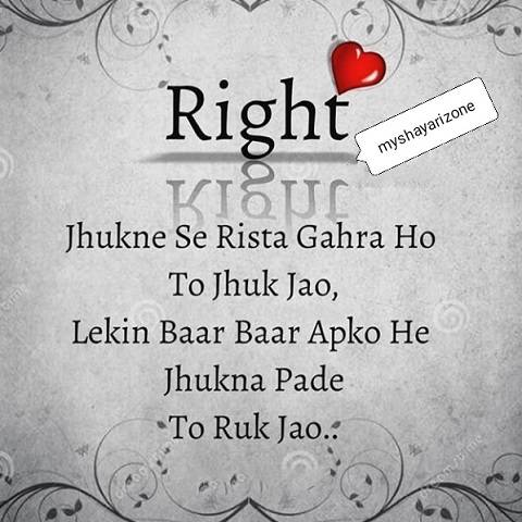 Rishta Shayari in Hindi Image Whatsapp SMS Status