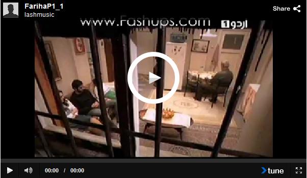 Fariha episode 104 online dating 1