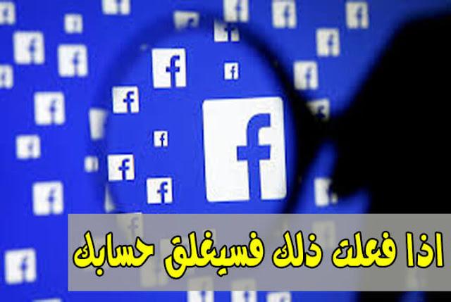 (1) فيس بوك.mp4.downloading (1) فيس بوك_2 (1) فيسبوك (1) فيسبوكhttps //www.facebook.com/ (3) فيسبوك (4) فيسبوك (5) فيسبوك (7) فيسبوك (92) فيس بوك (99) فيس بوك 0 فيس بوك موبيليس 0 فيسبوك inwi 0 فيسبوك اتصالات 0 فيسبوك انوي 0 فيسبوك جيزي 0 فيسبوك على ميديتيل 0 فيسبوك في انوي 0 فيسبوك لاتصالات المغرب 0 فيسبوك ميديتل 0 فيسبوك ميديتيل 1 فيس بوك 1 فيس بوك عربي 18 فيس بوك 2 فيس بوك 2 فيس بوك للاندرويد 5 minutes فيس بوك 5 فيس بوك 5 يناير فيسبوك 6 ابريل فيس بوك 6 ابريل فيس بوك 2015 6 اكتوبر فيس بوك 8 فيس بوك 8 فيس بوك ستار اكاديمي 9 فيس بوك 90 دقيقة فيس بوك 90 فیسبوک