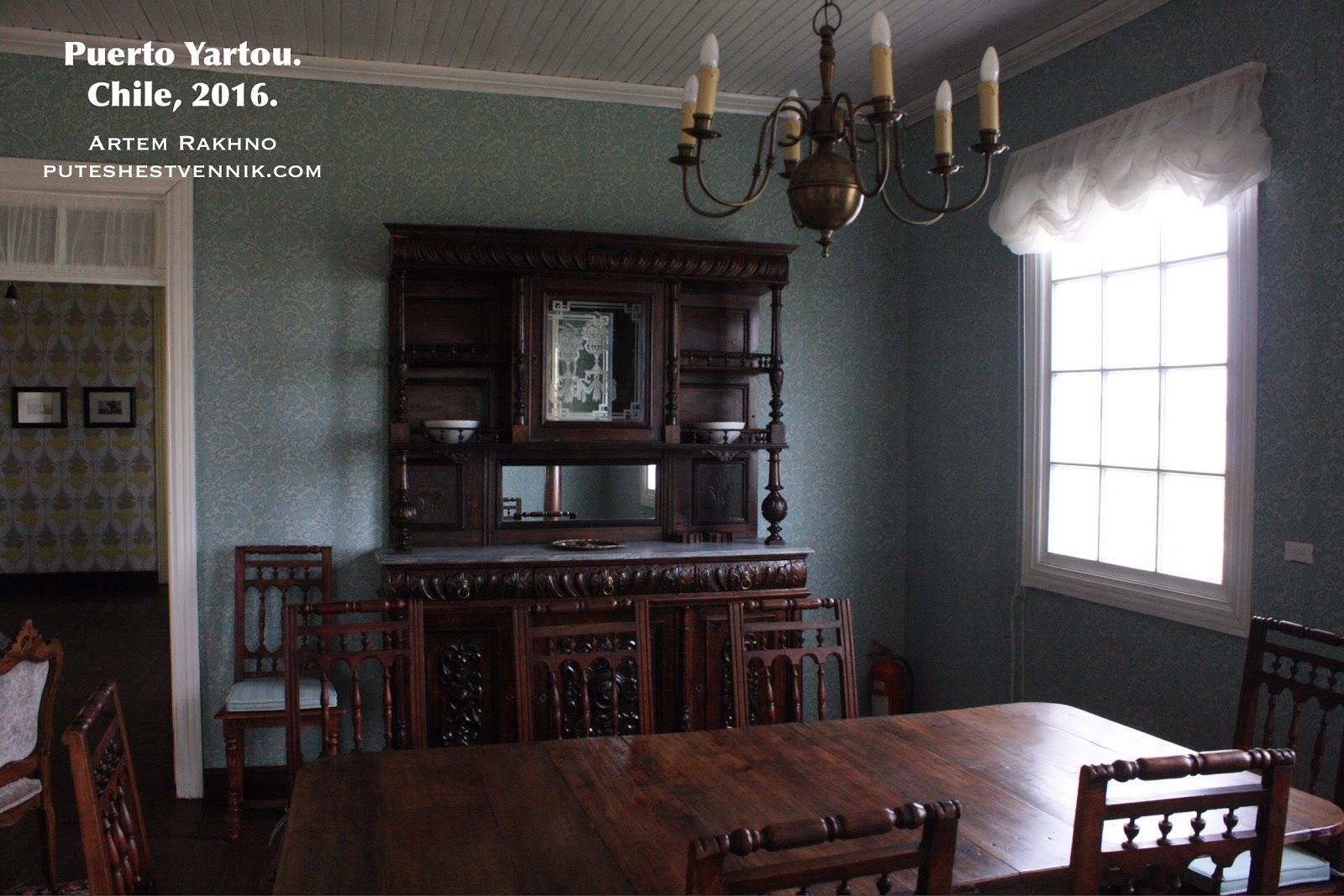 Мебель в старинном стиле