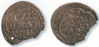 Osmanlı Devletinin Parası ve Gelir Kaynakları