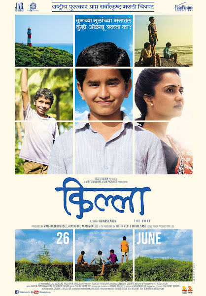 Poster Of Killa 2015 720p Marathi DVDRip Full Movie Download