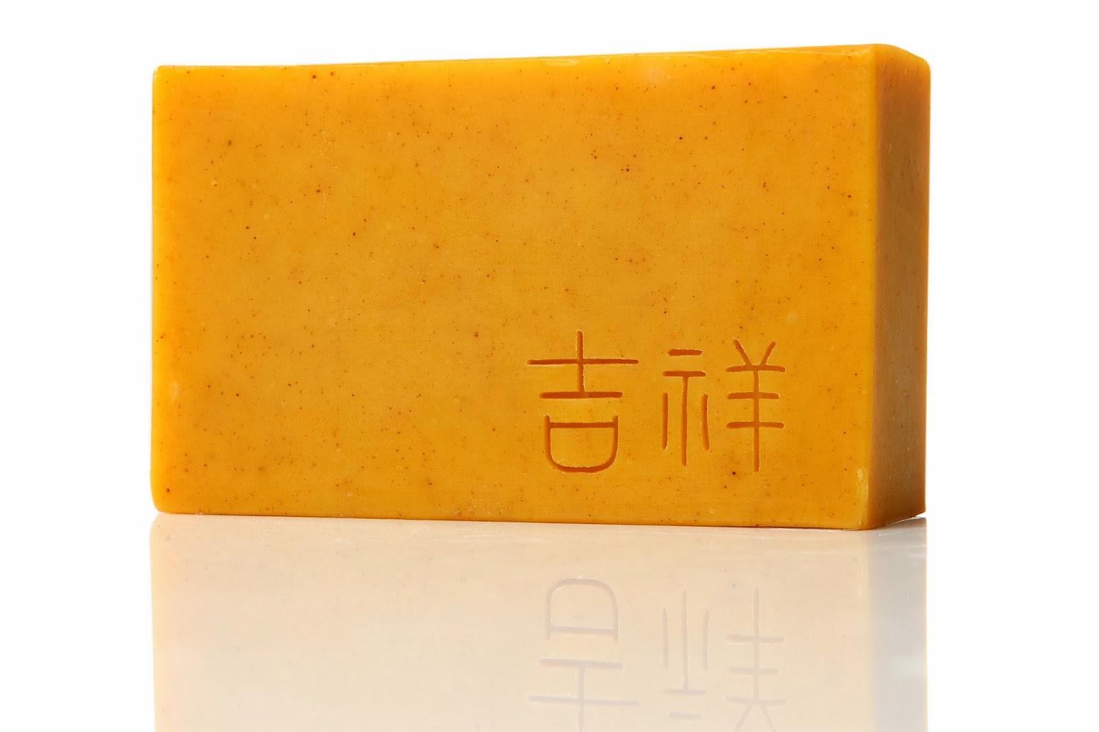 平 方 家: 固體皂系列/一般皂款/吉祥甜橙皂