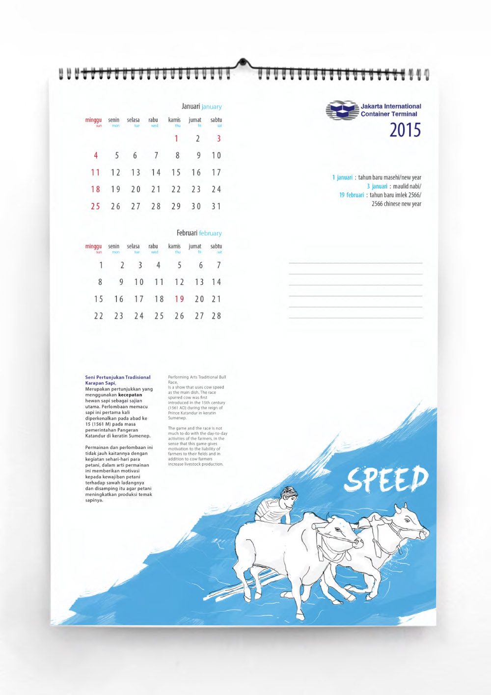 6 Tips Membuat Desain Kalender Yang Baik & Profesional ...