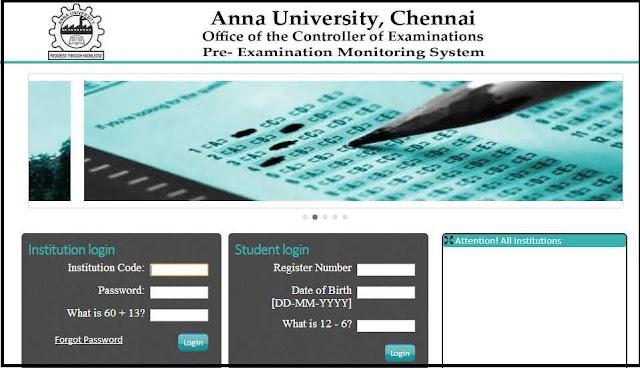 coe1 portal homepage