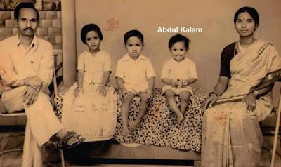 Childhood picture of Dr APJ Abdul Kalam