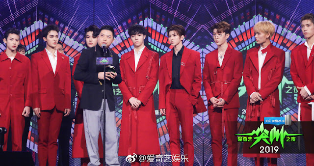 iQiYi Scream Night 2019 NINE PERCENT