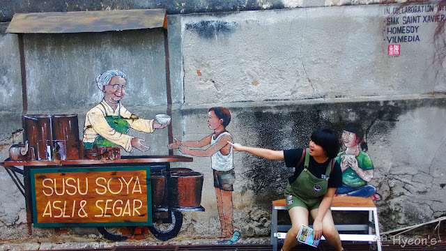 original and fresh soy milk street art penang